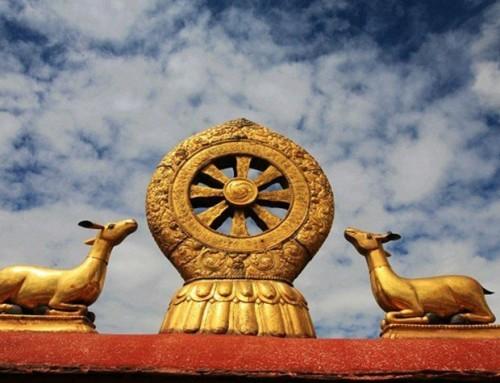 Essence of Buddha Dharma སངས་རྒྱས་སྟན་པའི་སྙིང་བཅུད།།