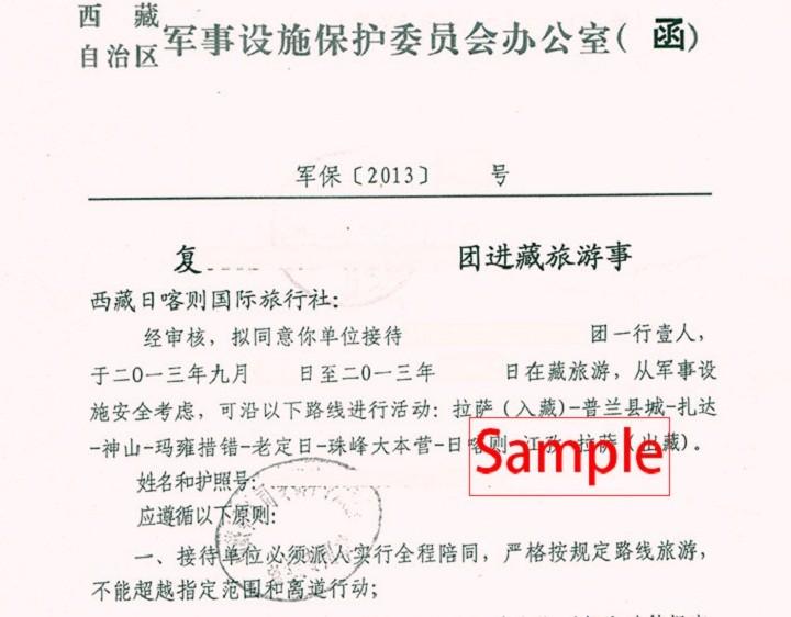 tibet military permit
