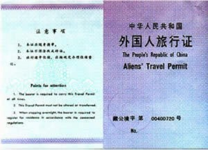 Tibet aliens travel permit